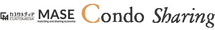 カスタメディアMASE Condo Sharing