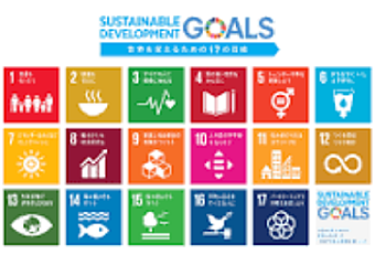SDGs New view point