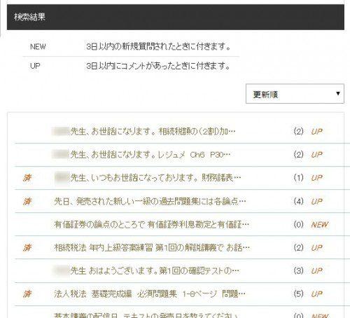 https://www.kbb-id.co.jp/cmwp/wp-content/uploads/2018/09/8-5-500x454.jpg