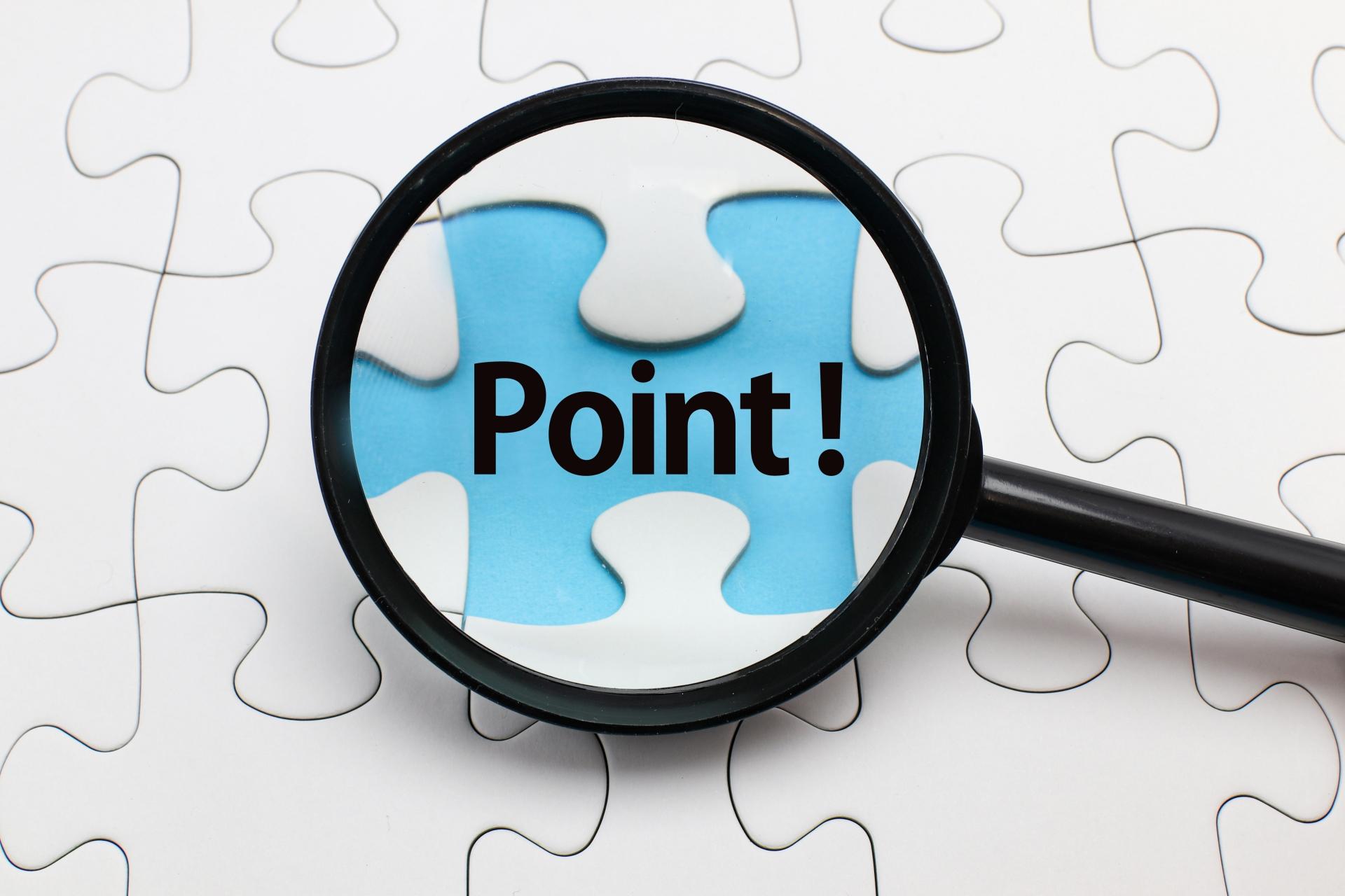 マッチングサイトのおすすめの構築方法や費用、重要な考え方など徹底解説まとめ
